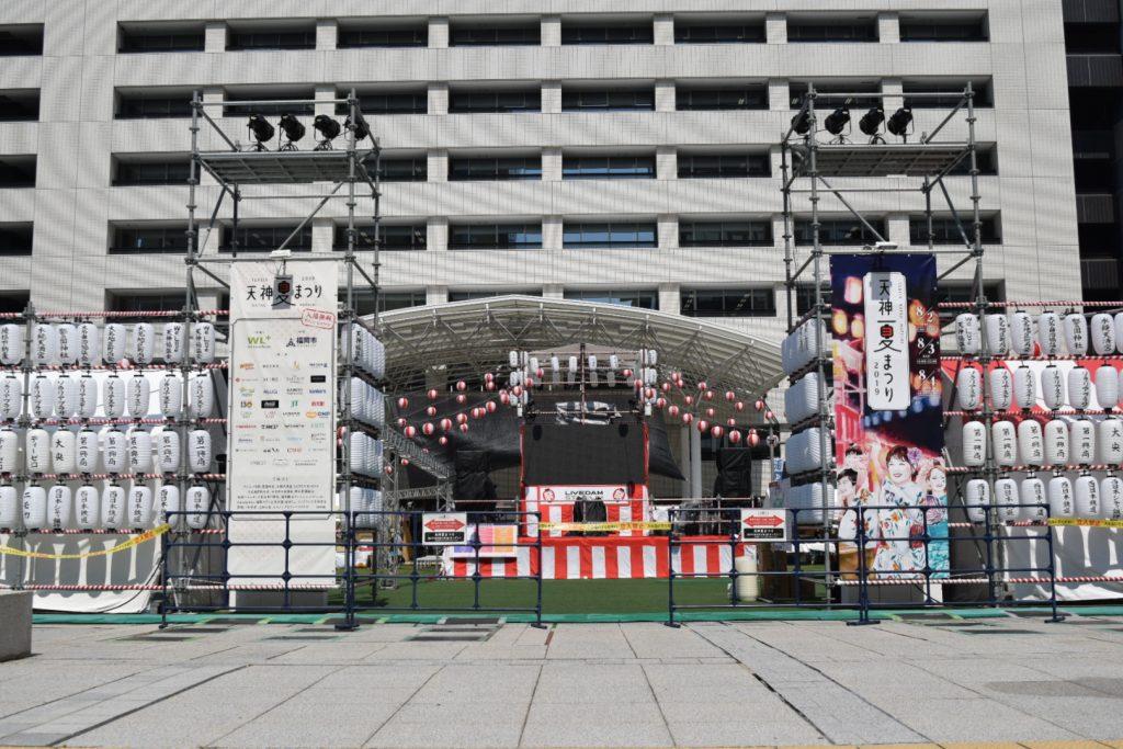 天神中央公園 芝生広場 イベント