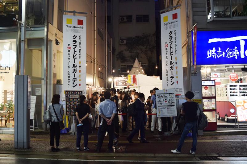 福岡イベント会場模様